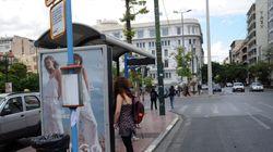 Στάσεις εργασίας σε λεωφορεία και μετρό την Κυριακή -Πώς θα κινηθούν τα