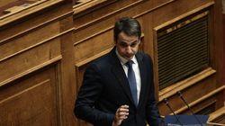 Μητσοτάκης: «Mόνη λύση οι εκλογές για να μπει ένα τέλος στο διασυρμό της