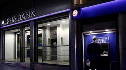 Συμφωνία μεταξύ Alpha Bank, Eurobank και KKR για τη στήριξη ελληνικών