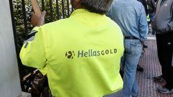 H Eldorado Gold ανακοίνωσε την επανέναρξη εργασιών στις Σκουριές από την «Ελληνικός