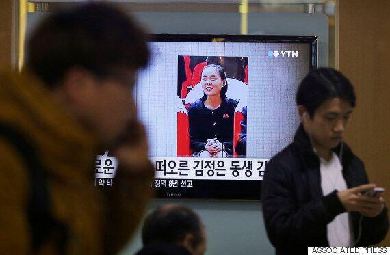 Ο Kim Jong-un επιστρατεύει την αδερφή του: Ποια είναι η Kim Yo-jong που αναμένεται να αναλάβει