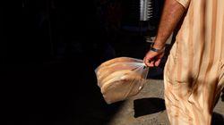 Mohammédia: Démantèlement d'un atelier clandestin de fabrication de sacs plastiques
