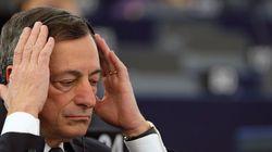 Γερμανία: Η γερμανική βουλή καλεί τον Ντράγκι για να δώσει εξηγήσεις για τη νομισματική πολιτική της