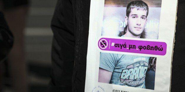 Ομάδες εθελοντών ερευνητών οργανώνονται στο Facebook για να λύσουν το μυστήριο θανάτου του