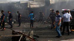 Τουλάχιστον 17 νεκροί από βόμβα σε προάστιο της