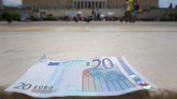 Έρευνα: Τα μνημονιακά δάνεια έσωσαν τις ευρωπαϊκές τράπεζες και όχι την