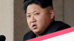 Τον Μάιο η πρώτη κεντρική διάσκεψη της κυβέρνησης της Βόρειας Κορέας μετά από 36