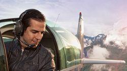 Τα 6 πιο παράξενα πράγματα που έχουν δει οι πιλότοι εν ώρα