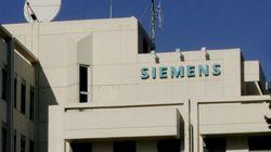 Εξωδικαστικός συμβιβασμός Siemens: Λειτουργεί πράγματι το ελληνικό Δημόσιο υπέρ της γερμανικής