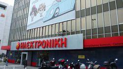 Κλείνει η Ηλεκτρονική Αθηνών. Κήρυξε