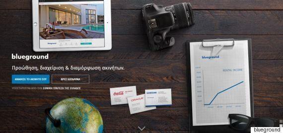 blueground: Η επιχείρηση που σας επιτρέπει να αξιοποιήσετε πλήρως τα ακίνητά