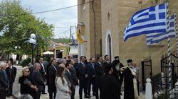 Μνημόσυνο στο μαρτυρικό χωριό μου, Αγία Ευθυμία για τα θύματα της κατοχής 1940 -