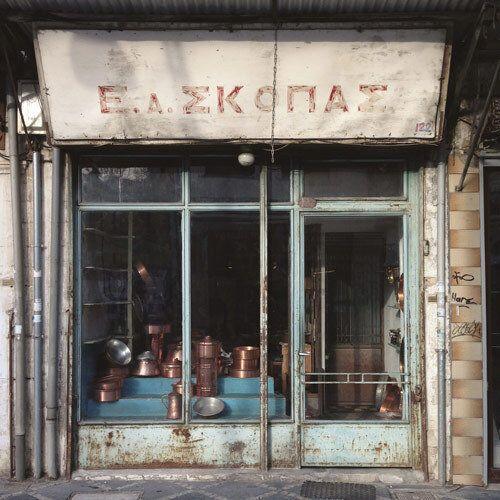 Ένα οδοιπορικό στα άδεια καταστήματα της