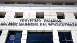 Πρόεδρος Ελληνικών Ιδιωτικών Σχολείων στην HuffPost Greece: Δεχόμαστε ιδεοληπτική επίθεση από το υπουργείο