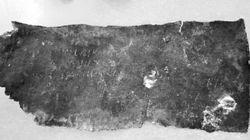 Κατάρες στην αρχαία Ελλάδα: Πινακίδες με κατάρες και ξόρκια σε αρχαίο τάφο 2.400 ετών που βρέθηκε στον