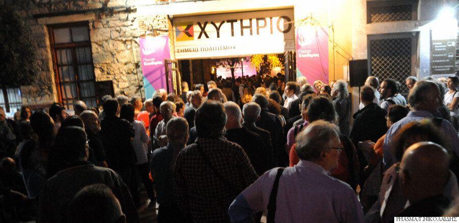 Όσα είδαμε και ακούσαμε στην εκδήλωση για το κόμμα της Ζωής Κωνσταντοπούλου: Οι υποστηρικτές, οι επιθέσεις...