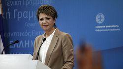Γεροβασίλη: Το κόμμα του κ. Μητσοτάκη χάνει το στοίχημα της «αριστερής
