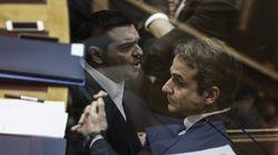 Κατά μέτωπο επίθεση Μητσοτάκη στην κυβέρνηση από τη Βουλή και το Συνέδριο της
