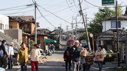 Ο εγκέλαδος ξαναχτύπησε την Ιαπωνία: Νεκροί και εκατοντάδες τραυματίες από σεισμό 7,3