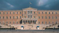 Στη Βουλή το ασφαλιστικό και το φορολογικό: Τι αλλάζει σε συντάξεις και φορολογικούς