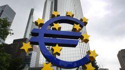 ΕΚΤ: Συμφωνούμε πλήρως με το ΔΝΤ για μια ισχυρή δέσμη