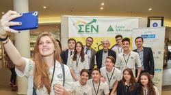 Μαθητές παρουσίασαν τις ιδέες τους στην 10η Μαθητική Έκθεση Καινοτομίας και