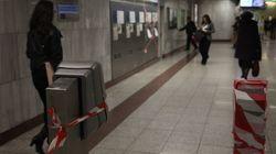 «Επισκέψεις» σε σπίτια ελεγκτών του Μετρό. Ελεγκτές ζητούν προστασία από την