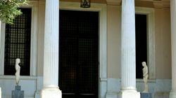 Την ταχεία ενεργοποίηση του Σχεδίου Γιούνκερ ενέκρινε το Κυβερνητικό Συμβούλιο Οικονομικής