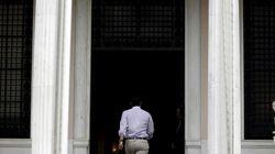 Τα τρία στάδια της συμφωνίας για το Μαξίμου: Η αξιολόγηση, το χρέος και τα νέα
