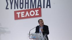 Θεοδωράκης: «Μετά την αποφυλάκιση Ρουπακιά, κάποιοι