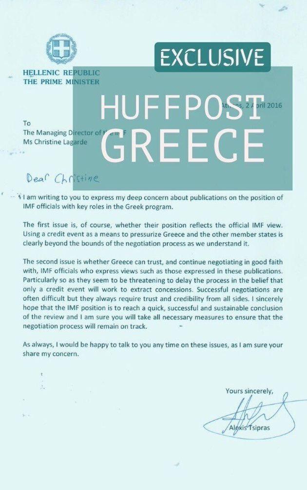 Αποκλειστικό: H ΗuffPost Greece αποκαλύπτει το περιεχόμενο της επιστολής Τσίπρα σε