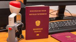 Η Αυστρία αποφάσισε να δώσει την υπηκοότητα στους απόγονους θυμάτων των