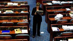ΠΓΔΜ: Διαλύθηκε η Βουλή και δρομολογούνται πρόωρες εκλογές την 5η