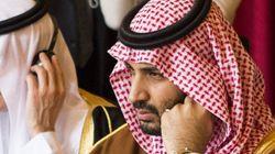Σειρά νέων φόρων θα επιβάλλει η Σαουδική Αραβία λόγω της μείωσης των τιμών του