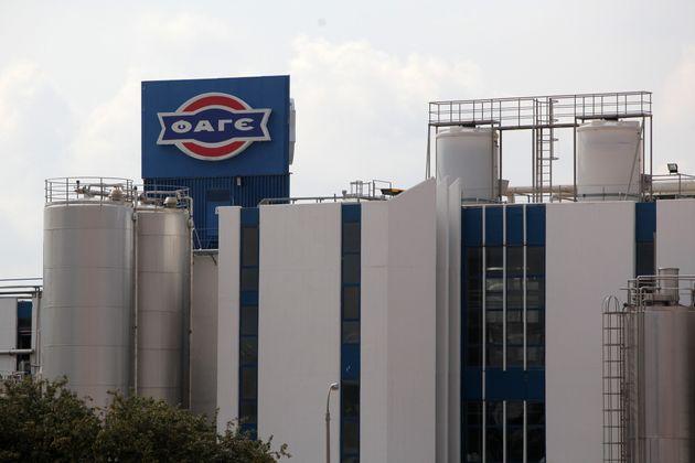 Τέρμα το γάλα ΦΑΓΕ. Η εταιρεία που συμπληρώνει 90 χρόνια ζωής αποχωρεί από την συγκεκριμένη κατηγορία