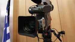 Επιβολή τέλους στη συνδρομητική τηλεόραση: Ζημιώνει τις ελληνικές εταιρίες υποστηρίζουν παράγοντες της