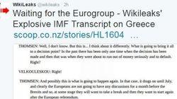 Ελληνικές υπηρεσίες δείχνει για τη διαρροή η WSJ. Διαψεύδει το