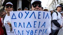 Στην Αθήνα έφτασε μετά από μία εβδομάδα η πορεία για την ανεργία από την