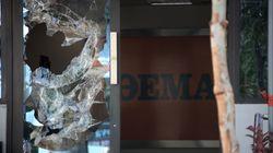 Δύο συλλήψεις μελών του «Ρουβίκωνα» για την επίθεση στο «Πρώτο