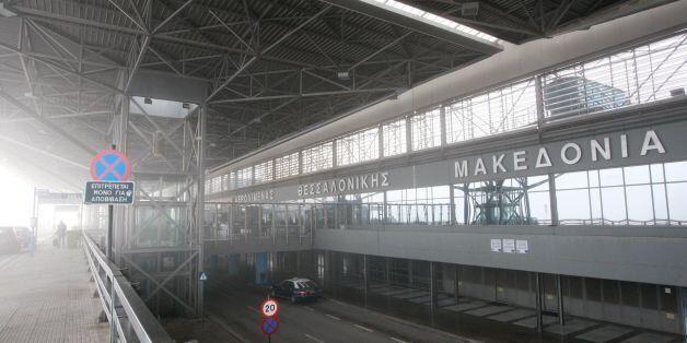 «Πράσινο φως» από την Επιτροπή Ανταγωνισμού για την απόκτηση του ελέγχου των περιφερειακών αεροδρομίων...