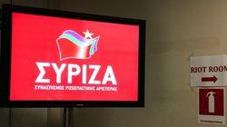 Ανακοίνωση ΣΥΡΙΖΑ για το νέο δημοσίευμα που εμπλέκει και άλλους συγγενείς Σαμαρά στη λίστα