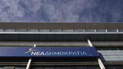 Πεδίο αντιπαράθεσης για ΣΥΡΙΖΑ-ΝΔ οι διαρροές από το