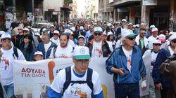 Πορεία Πάτρα – Αθήνα κατά της ανεργίας από το Δήμο