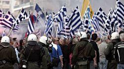 ΣΥΡΙΖΑ: Να διερευνηθεί η στάση της αστυνομίας στα επεισόδια μεταξύ αλληλέγγυων και Χρυσής