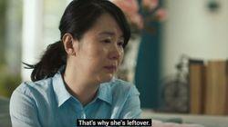 «Δεν είναι πολύ όμορφη, γι' αυτό δεν παντρεύτηκε». Βίντεο για τις «γυναίκες-κατάλοιπα» της