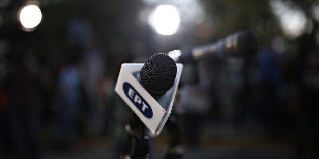 Τι απαντά η ΕΡΤ για την ανακοίνωση της ΝΔ για τα περί συνεργασίας της εταιρείας με τον εκδότη της
