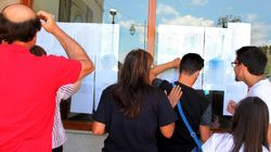 103.366 υποψήφιοι για 69.985 θέσεις σε πανεπιστήμια και ΤΕΙ στις Πανελλαδικές του
