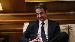 Μητσοτάκης: «Ας σταματήσει ο κ. Τσίπρας να ανακαλύπτει εξωτερικούς