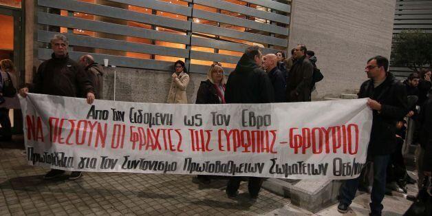 Ένταση στου Ζωγράφου: Μέλη της Λαϊκής Ενότητας εισέβαλαν σε εκδήλωση του