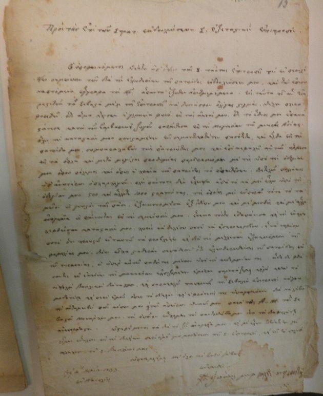 Οι άγνωστοι ήρωες του 1821: Ο Αντιστράτηγος Χατζηγιάννης